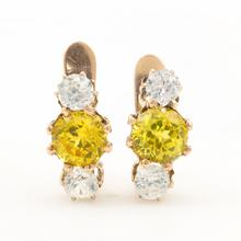 Vintage Estate 8K Yellow Gold Yellow White Topaz Huggie French Back Earrings