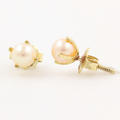 Estate 14K Yellow Gold Cultured Pink Pearl Screw Back Earrings Studs