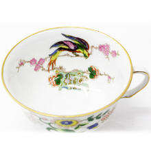 Epiag Czechoslovakia China 3 Piece Tea Cup Exotic Bird & Flowers Design