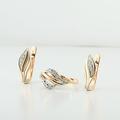 Rose Gold 2 Piece Jewelry Set Soviet Russia Hallmarked Diamond Earrings & Ring