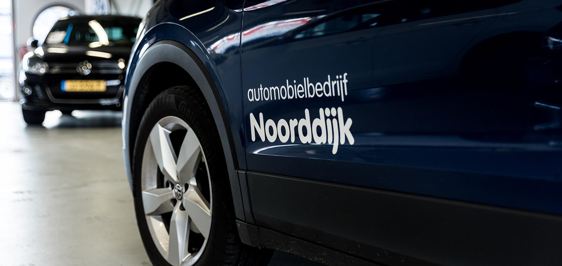 Pechservice Noorddijk Maassluis