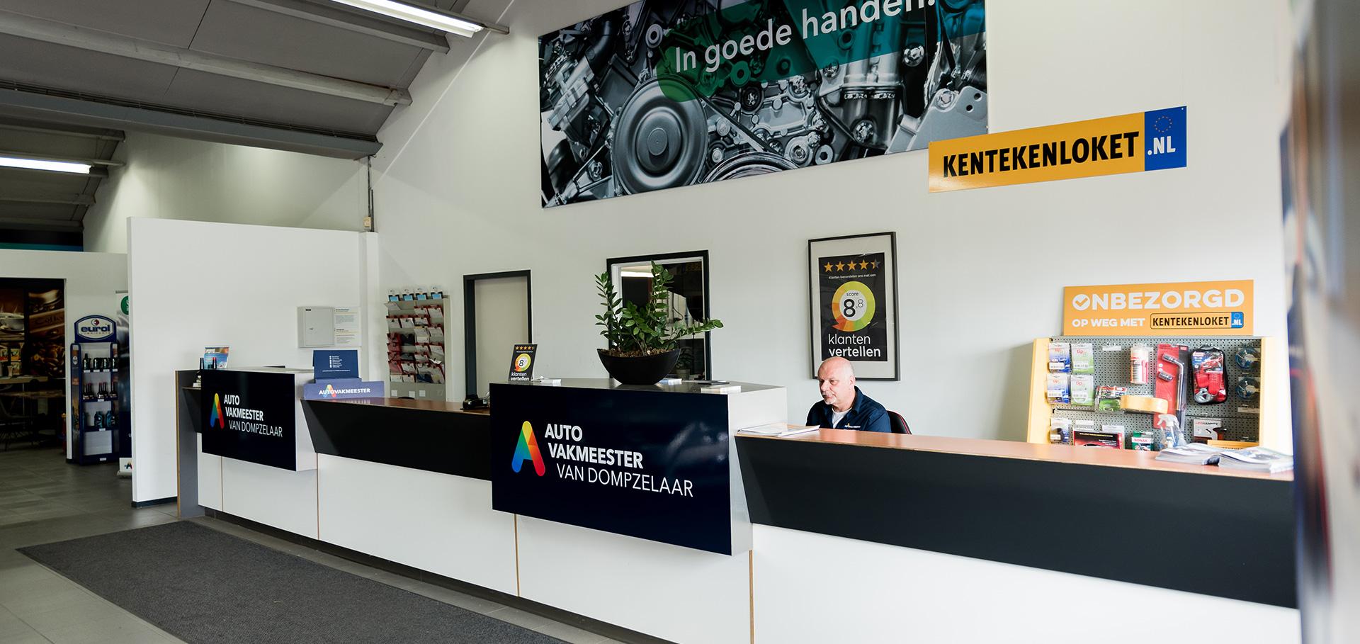 Autobedrijf Van Dompzelaar Vianen