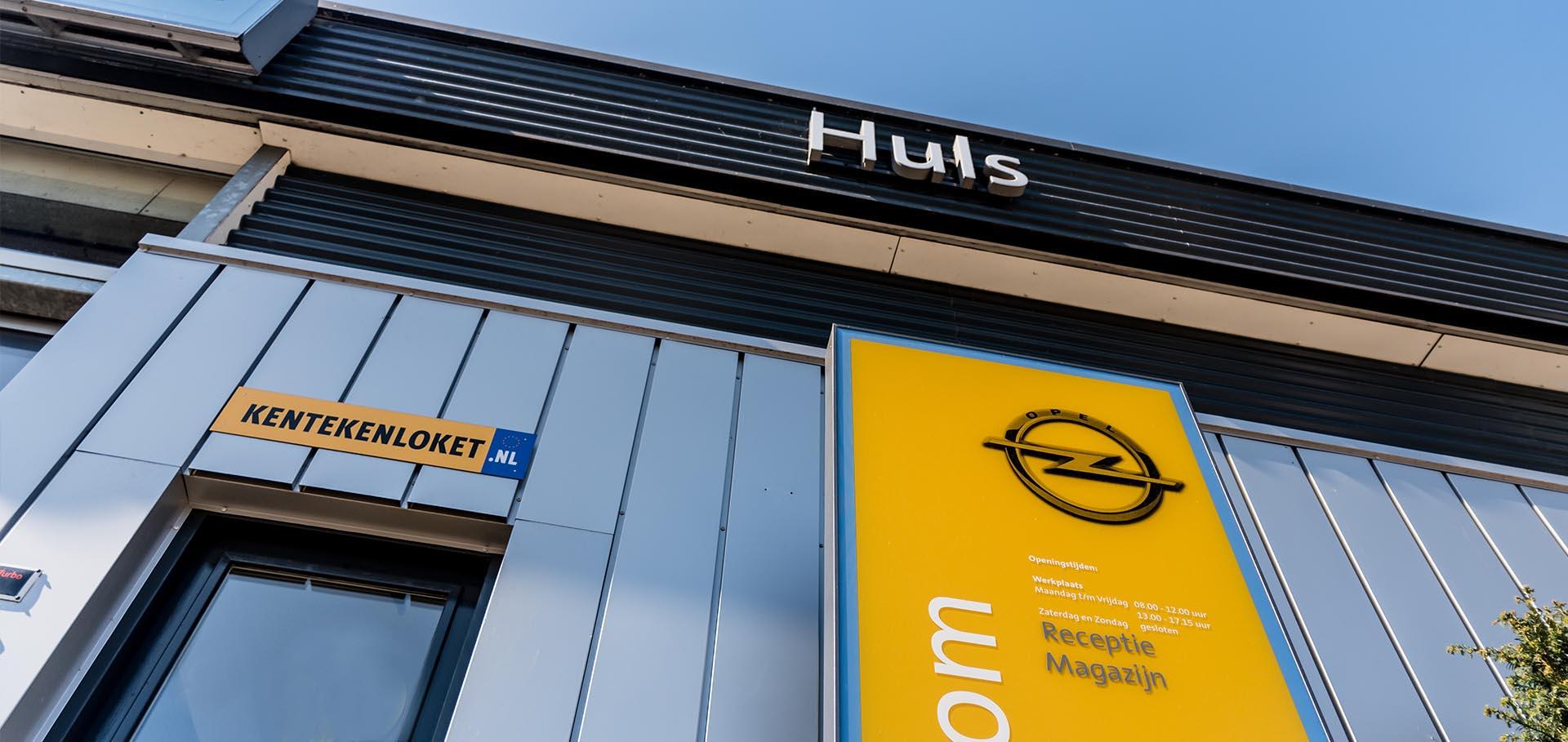 Kentekenloket autobedrijf Huls