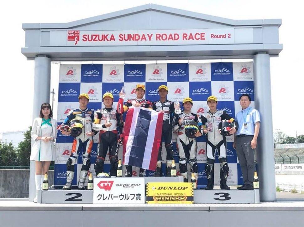 A.P.Honda Racing