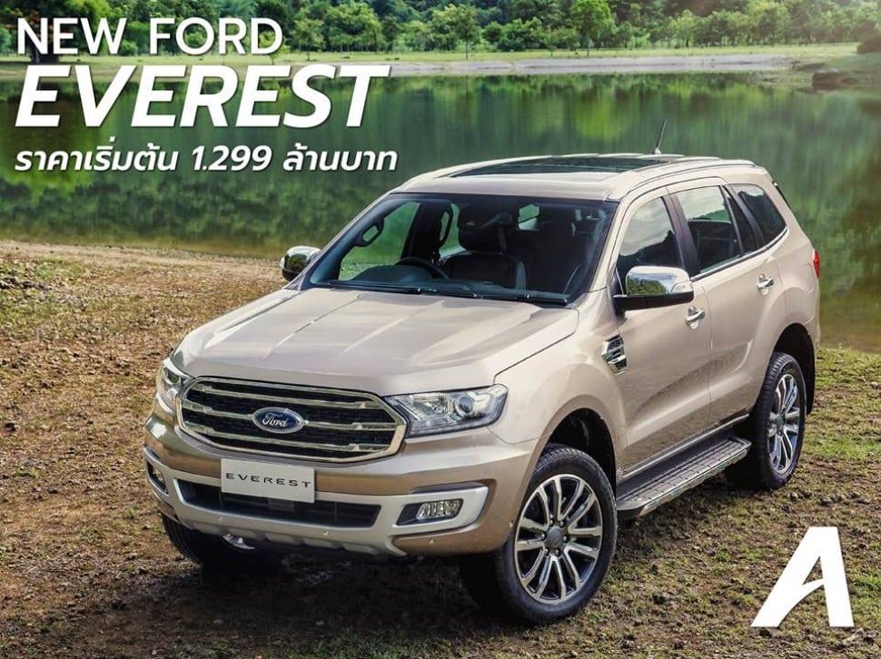 2018 Ford Everest