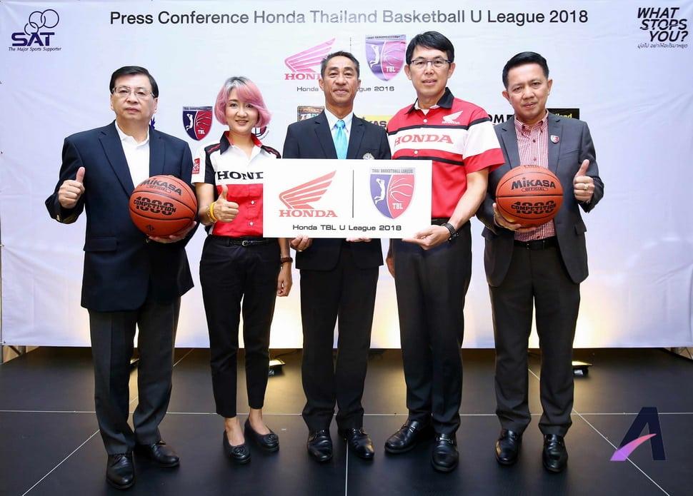 Honda TBL U League 2018