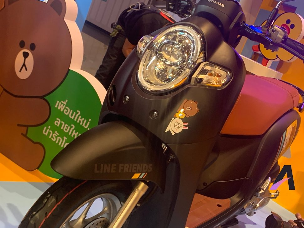 New Scoopy I