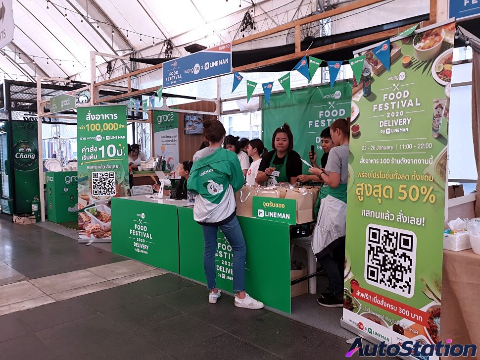 Wongnai Food Festival