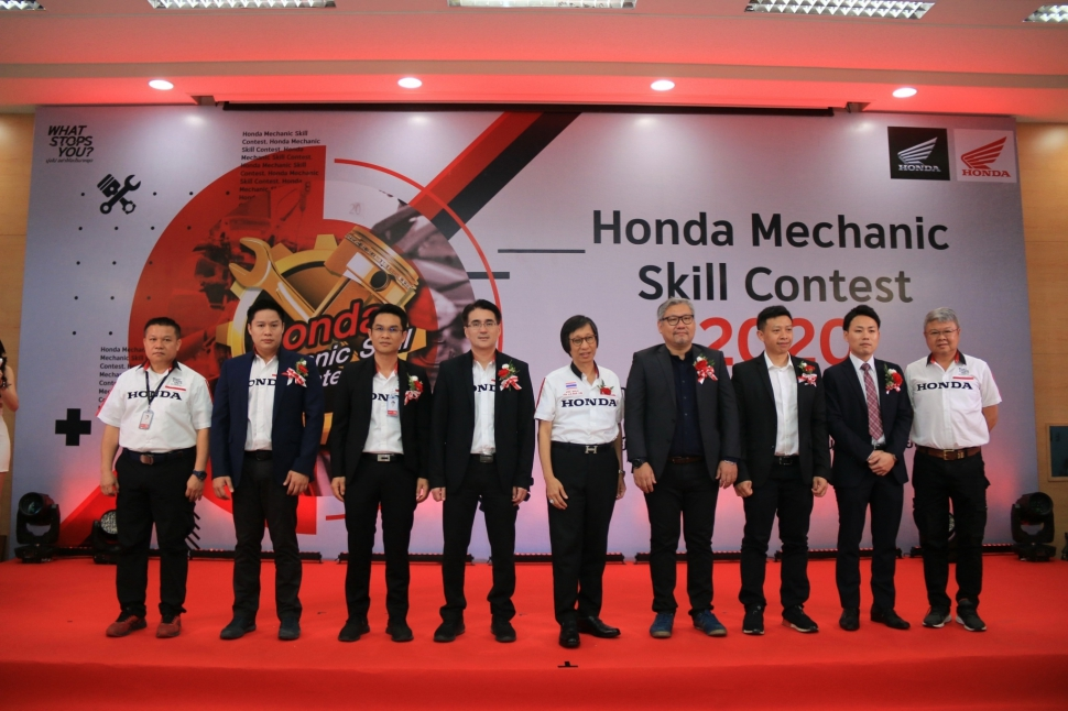 Honda Mechanic Skill Contest