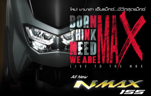 All-New Yamaha N-Max155