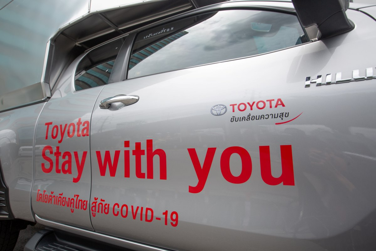 toyota stay with you