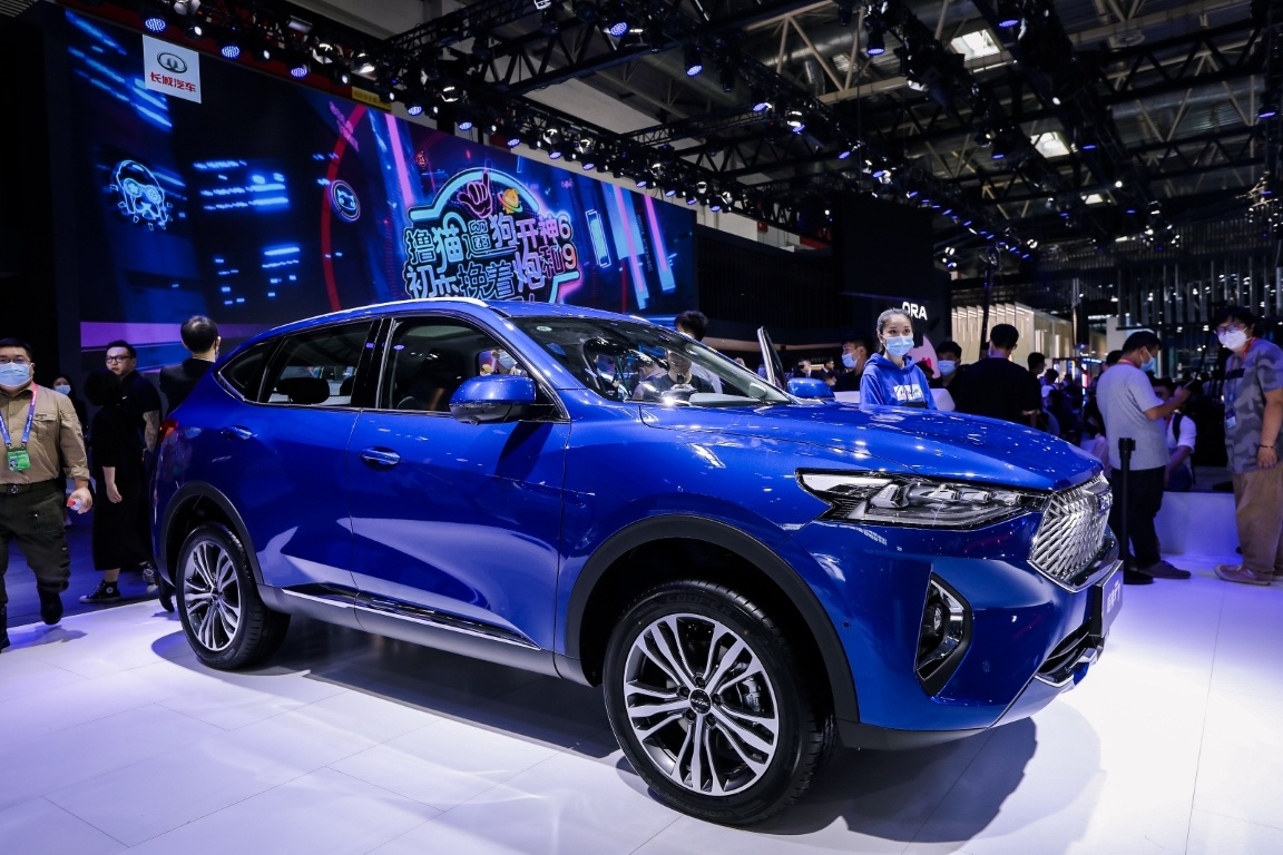 HAVAL A01