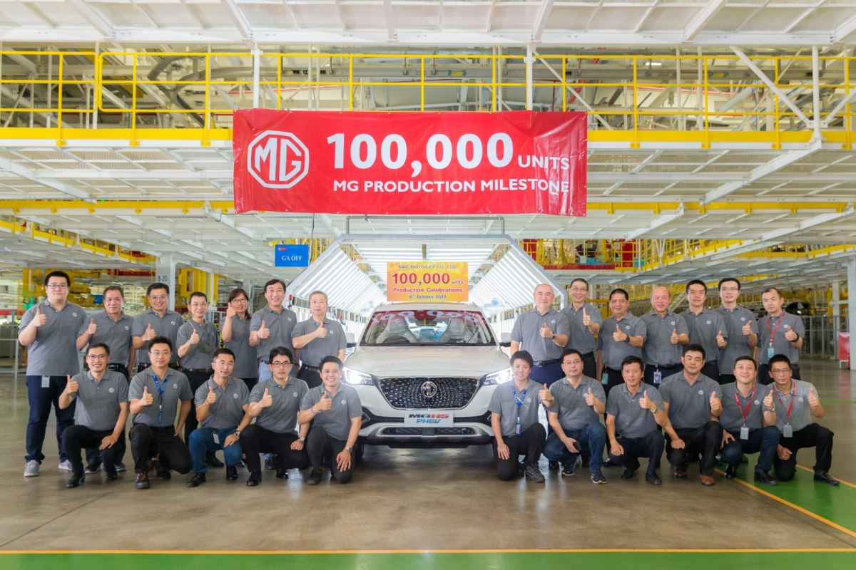 mg celebration production