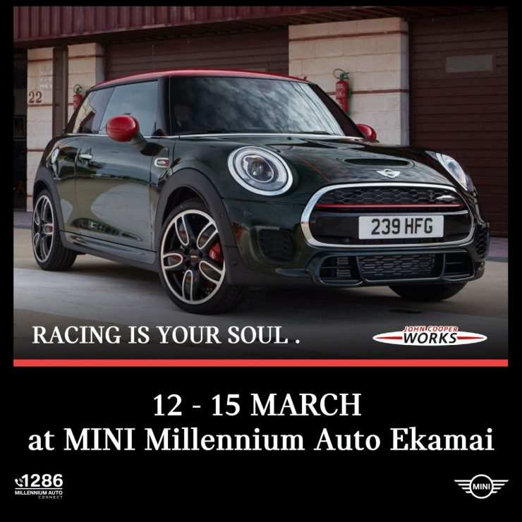 MINI GP Inspired Limited Edition