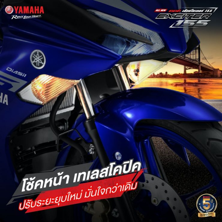 All New Yamaha Exciter 155