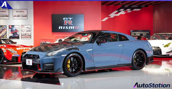 Nissan GT R Nismo 2022 Sold Out