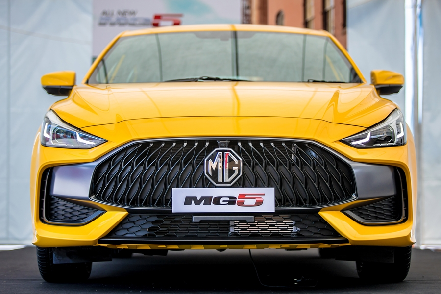Review All New MG 5