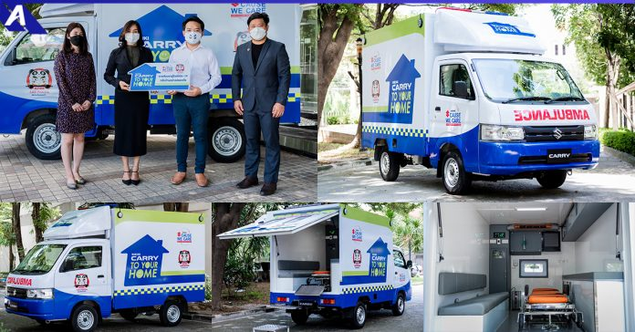 Suzuki Carry To Your Home