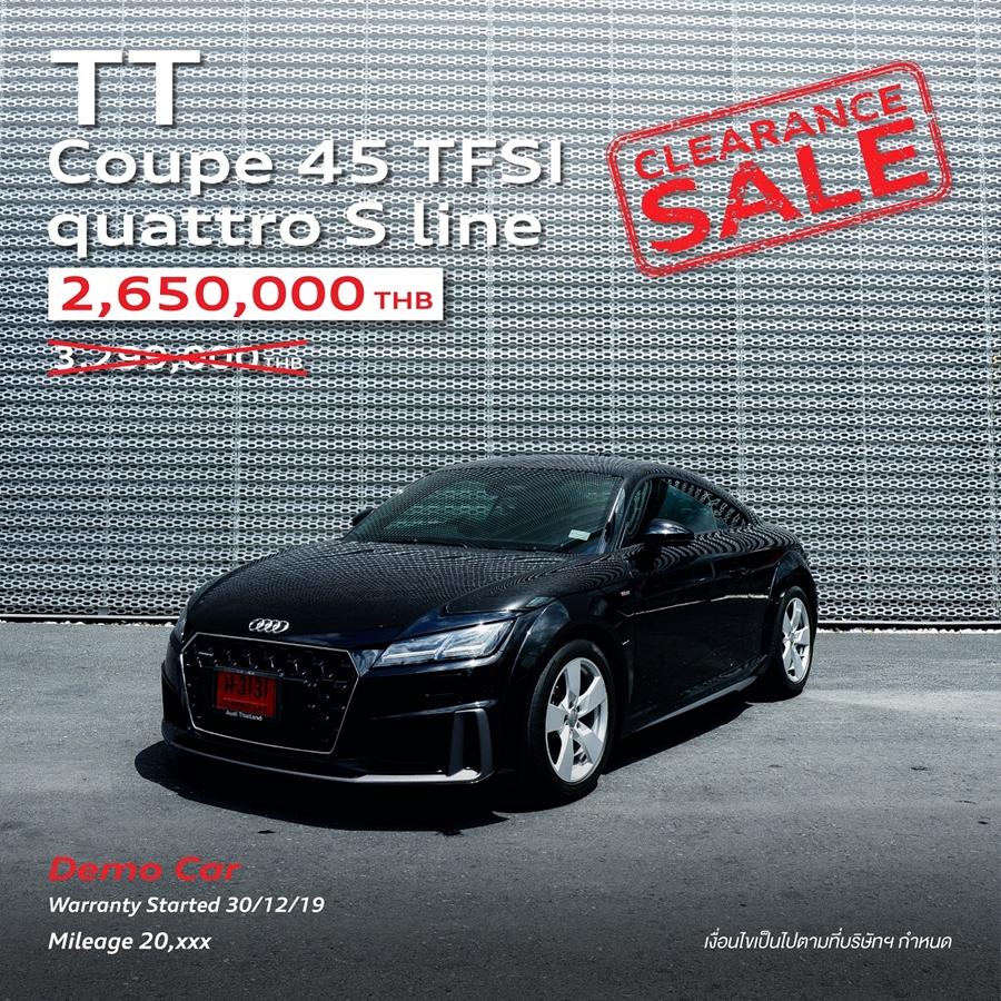 Audi Online Clearance Sale 2021