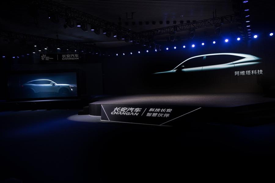 Changan Automobile