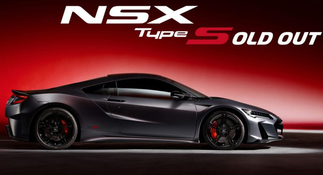Acura NSX Type S Sold Out