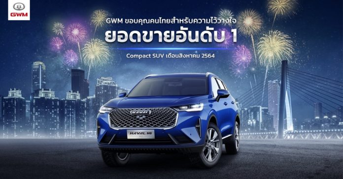 HAVAL H6 No1 August