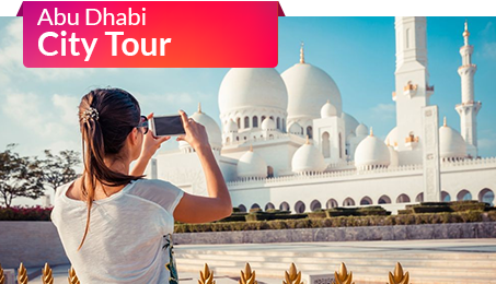 Private UAE City Tour