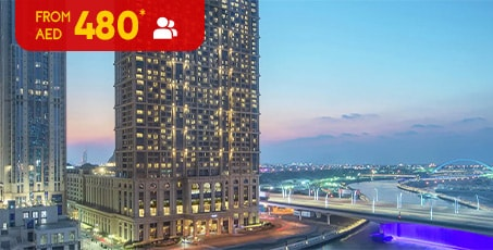 Hilton Dubai Al Habtoor