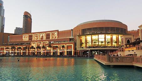 Marvellous Dubai Plus Expo 2020