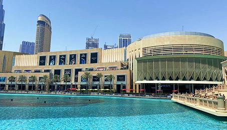 Spectacular Dubai Expo 2020 Experience