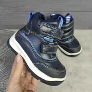 Зимние ботиночки Clibee для мальчиков