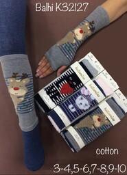 Колготы с перчатками Митенками, Katamino Турция