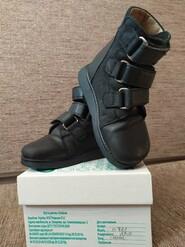 Ortofoot Деми ботинки ортопедические