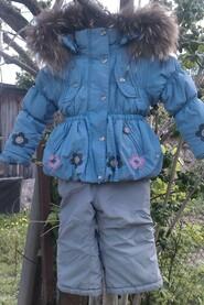 Зимний очень теплый костюмчик Diwa Club