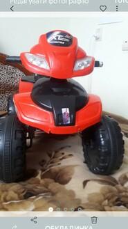 Квадроцикл машина на акумуляторі мотоцикл