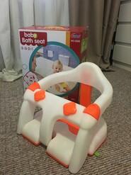 Крісло для купання