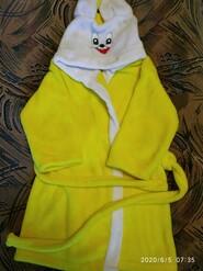 Желтый махровый халат