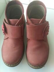 Ботинки осенние из нубука Irbis