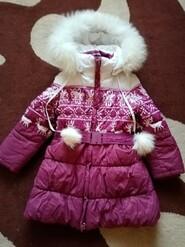 Очень красивый зимний пуховик, в отличном состоянии. Носился один сезон.