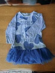 Сіра сукня з фатиновою вставкою