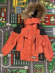 Зимова куртка QIQI KIDS