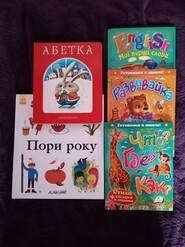 Книги развивающие