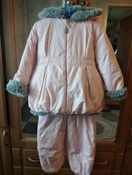 Комбинезон с двусторонней курткой