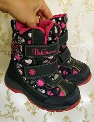 Зимові дитячі чоботи B&G Termo