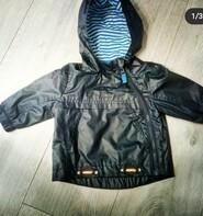 Чудова курточка для хлопчика,на прохолодніше дні)