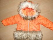 Классная яркая куртка на 3-5 лет.