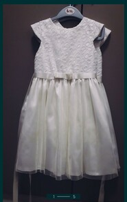 Нарядные платья