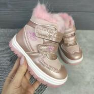 Зимние ботиночки Clibee