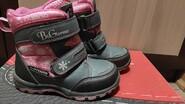Термо чобітки B&G