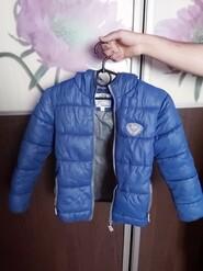 Синяя демисизонная утепленная стеганная куртка для мальчика